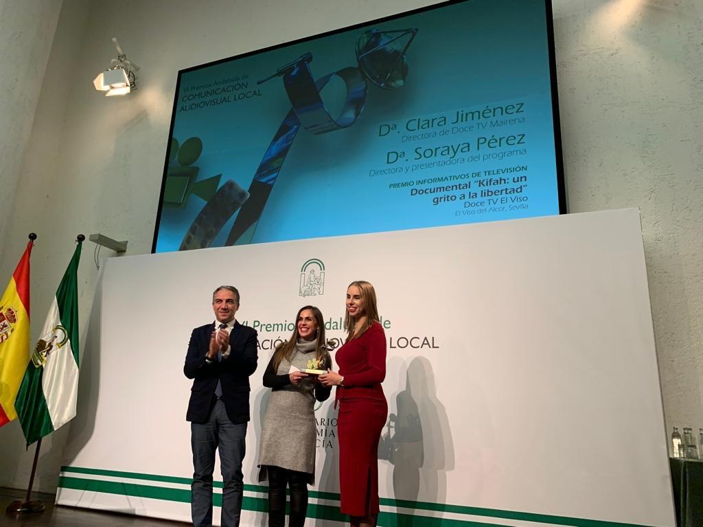 premios informativos televisión producción audiovisual